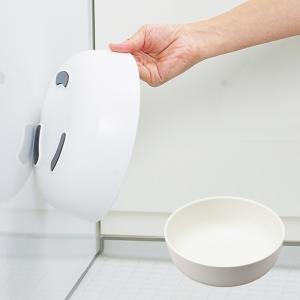 マーナ マグネット 湯おけ 湯桶 ホワイト 洗面器 収納 マグネット 風呂桶 洗面ボウル 浴室 バスルーム おしゃれ きれいに暮らす|kajitano