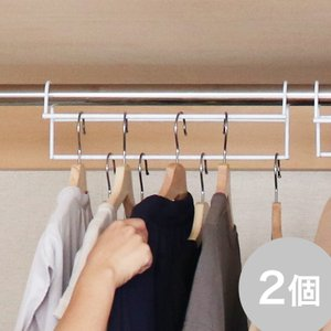 ハンガー クローゼット 収納 省スペース 段違い収納 衣類収納アップハンガー 2個セット|kajitano