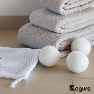 乾燥 ふんわり ドラム式専用 洗濯機 乾燥機 時短 ドライ ランドリー 洗濯用品 ウール コグレ ドライヤーボール 3個入|kajitano