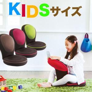 姿勢矯正 子供用 椅子 座椅子 腰痛 骨盤矯正 猫背 グーン 背筋がGUUUN 美姿勢座椅子 コンパクト|kajitano