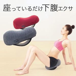 腹筋 マシン エクササイズ ダイエット器具 体幹 下腹 腹筋エクササイズ コアビーンズ