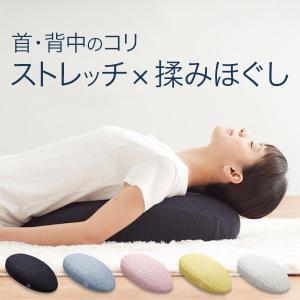 マッサージクッション NEMOMI 背中 マッサージ器 肩甲骨 肩こり ストレッチ 肩甲骨はがし ツボ押し 枕 マッサージャー ねもみ|kajitano