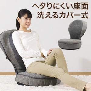 骨盤矯正 姿勢矯正 座椅子 腰痛 猫背 グーン 椅子 リクライニング 一人掛け ポケットコイル 背筋がGUUUN 美姿勢座椅子 プレミアム|kajitano