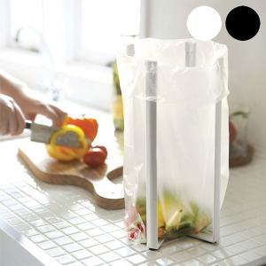キッチンエコスタンド タワー  三角コーナー 不要 ビニール袋 黒 白|kajitano