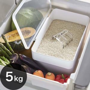 密閉 シンク下 米びつ タワー  米びつ 5kg スリム ライスストッカー ライスボックス|kajitano