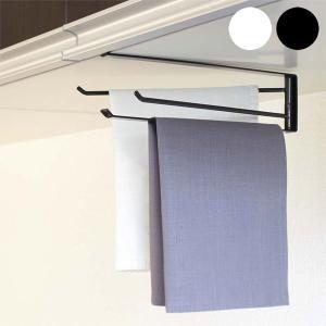 戸棚下 布巾ハンガー タワー  吊り戸棚 下 収納 ふきん掛け ふきん ハンガー タオルハンガー|kajitano