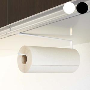 戸棚下 キッチンペーパーホルダー タワー  吊り戸棚 下 収納 ペーパー|kajitano