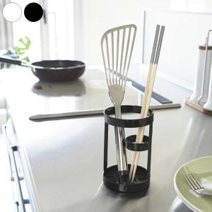 ツールスタンド タワー  tower キッチン小物 スタンド・ホルダー 調理小道具立て 菜箸 箸立て 黒 白|kajitano