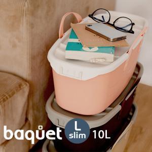 スタックストー ランドリーバスケット おしゃれ おもちゃ箱 洗濯かご 収納 ボックス 北欧 stacksto スタックストー バケット Lスリム slim|kajitano