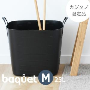 スタックストー バケット M ブラック オリジナルカラー 収納 おもちゃ箱 洗濯カゴ ランドリーバスケット モノトーン 黒 おしゃれ stacksto|kajitano