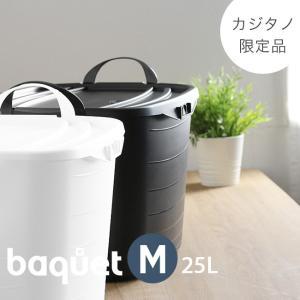 スタックストー ランドリーバスケット 洗濯かご おしゃれ おもちゃ箱 収納 北欧 白 黒 stacksto スタックストー バケット M × オンバケット M セット|kajitano