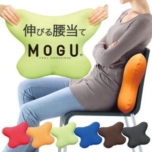 MOGU 腰痛 クッション オフィス 骨盤矯正 姿勢矯正 腰当て モグ バタフライクッション|kajitano
