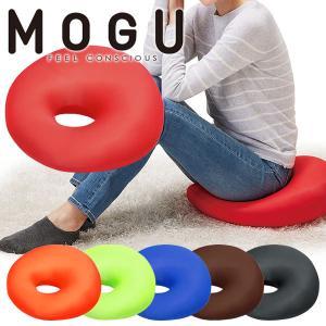 MOGU モグ ホールクッション ビーズクッション 腰痛 骨盤 クッション 座布団 円座クッション オフィス まくら|kajitano