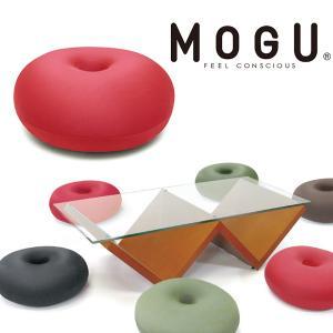 MOGU 腰痛 クッション ビーズクッション 骨盤矯正 座ぶとん モグ ホールフロアクッション|kajitano