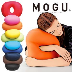 MOGU 腰痛 背中 仮眠用 クッション オフィス まくら 腕枕 ビーズクッション 腰当て モグ ホールピロー|kajitano