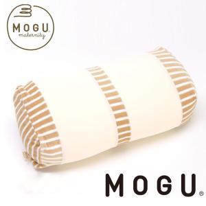「MOGU ママ フットピロー」は、素肌にしっとりやさしい素材でできたマタニティママのためのやさしい...
