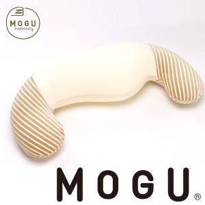 MOGU 抱き枕 授乳クッション ビーズクッション 出産祝い マタニティ 妊婦 モグ ママ ホールディングピロー|kajitano