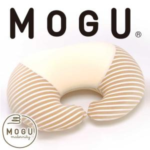 MOGU 授乳クッション 授乳枕 マタニティ mogu 腰用 クッション モグ ママ マルチウエスト|kajitano
