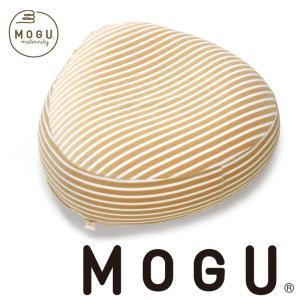 MOGU クッション ビーズクッション ソファー マタニティ 妊婦 出産祝い あぐら モグ ママソファ|kajitano