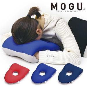 MOGU モグ おひるねまくら ビーズクッション 昼寝枕 まくら ピロー 枕 腰当て 背当て クッション オフィス 腰痛 姿勢 背もたれ|kajitano