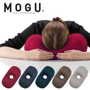 MOGU モグ プレミアムホールピロー ビーズクッション メーカー正規品 腰痛 クッション オフィス...