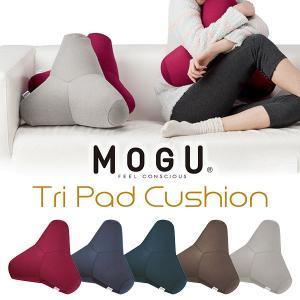 MOGU 腰痛 クッション フロアクッション 骨盤矯正 ビーズクッション 腰痛対策 モグ プレミアムトライパッドクッション|kajitano