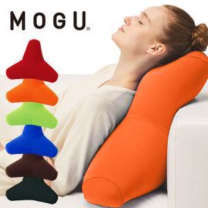 MOGU 腰痛 クッション ビーズクッション 骨盤 介護用品 ビッグサイズ 腰当て バックサポーター モグ トライパッドボディ|kajitano