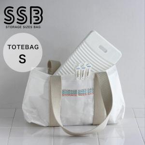 ストレージサイズバッグ SSB トートバッグ Sサイズ ランドリーバッグ エコバッグ クリアバッグ 男女兼用 ビニールバッグ ショッピングバッグ スポーツバッグ|kajitano
