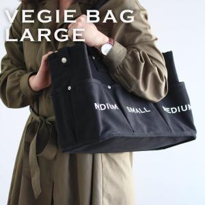 ベジバッグ ラージ トートバッグ キャンバス マザーズバッグ トート トートバッグ レディース Vegie bag ベジバック|kajitano