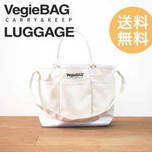 ベジバッグ ラゲージ  ベジバッグ トートバッグ キャンバス マザーズバッグ トート キャンバストートバッグ ショルダー|kajitano
