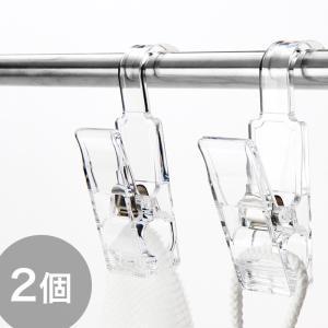 引っ掛けて使えるハンギングクリップ 2個セット クリップ 収納 洗濯バサミ バスルーム フック 吊り 洗面 スポンジ掛け タオルバー掛け|kajitano