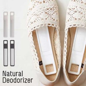 脱臭・調湿できる珪藻土スティック2P 全2カラー ホワイト グレー 靴 除湿 消臭 湿気とり 繰り返し 乾燥剤 下駄箱 白|kajitano