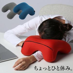 ナップピロー お昼寝まくら 枕 ネックピロー トラベル 首枕 旅行 クッション オフィス 昼寝 デスク 首 飛行機 機内 旅行用枕 旅行グッズ|kajitano