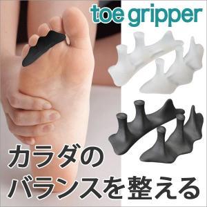 指間パッド 姿勢矯正 足指パッド 足指 刺激 浮き指 ウォーキング スポーツ全般 トゥグリッパー toe gripper kajitano
