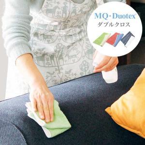 MQ Duotex エムキューデュオテックス ダブルクロス(1枚入) 全4色 お掃除クロス マイクロファイバークロス お掃除グッズ 大掃除 ダスター 業務用 mq duotex|kajitano
