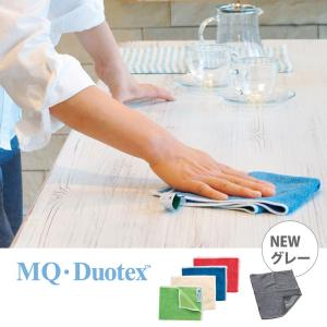 MQ Duotex エムキューデュオテックス ニットクロス(1枚入) 全5色 お掃除クロス マイクロファイバークロス お掃除グッズ 大掃除 ダスター 業務用 mq duotex|kajitano