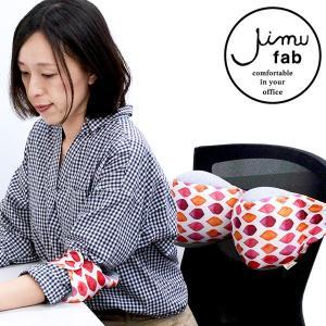 腰痛 クッション 背当て オフィス 姿勢 矯正 ランバーサポート 椅子 ジムファブ JIMU fab 肩甲骨サポートクッション|kajitano