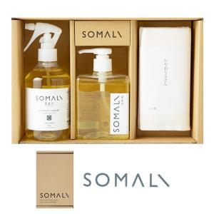 SOMALI 台所 ギフトセットE 食器用洗剤 そまり ギフトセット ご挨拶 お返し 引越し 内祝い お祝い ソマリ|kajitano