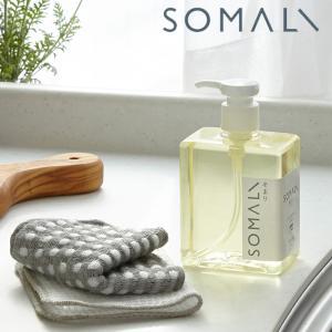 SOMALI 台所用石けん 300ml  そまり 食器用洗剤 手荒れ防止 おしゃれ 成分 ボトル 食器洗い洗剤 手にやさしい 弱アルカリ性|kajitano