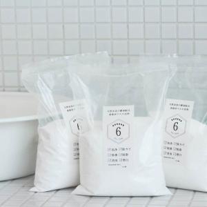 除菌 洗浄 消臭 脱脂 漂白 粉末洗剤 酸素系漂白剤 つけ置き クレンザー マルチクリーナー シックスクリーン 詰め替え用3袋セット 宮崎化学|kajitano