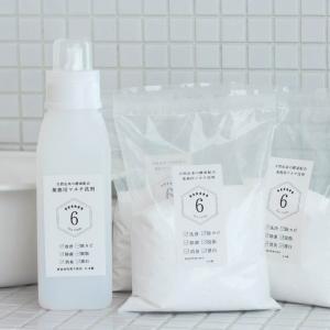 除菌 洗浄 消臭 除カビ 脱脂 漂白 粉末洗剤 酸素系漂白剤 つけ置き クレンザー マルチクリーナー シックスクリーン ボトル付き3袋セット 宮崎化学|kajitano