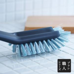 排水口ブラシ ブラシ職人シリーズ キッチン 掃除 ブラシ たわし 排水口 水回り おそうじ 掃除道具 日本製|kajitano