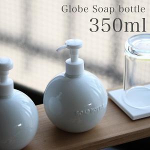 ロロ グローブソープボトル  ハンドソープ ディスペンサー スプレー容器 ナチュラル雑貨 詰め替え用ボトル 容器 おしゃれ 白 日本製|kajitano