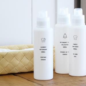 ire-mono イレモノ 洗剤用詰め替えボトル  洗濯用洗剤 ディスペンサー ディスペンサー ボトル 白 洗濯洗剤用ディスペンサー おしゃれ|kajitano