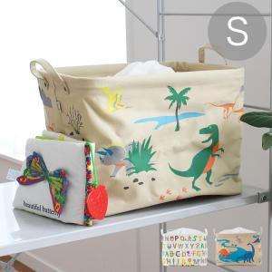 ピリエ アンファン スクエアショート S 収納ボックス カラーボックス ヘミングス 出産祝い 誕生日プレゼント ギフト おもちゃ箱 おしゃれ|kajitano