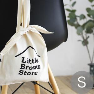KNOT BAG Sサイズ マルシェバッグ エコバッグ お買い物バッグ コットン シンプル 野菜ストッカー ランドリーバッグ  コンパクト ノットバッグ|kajitano
