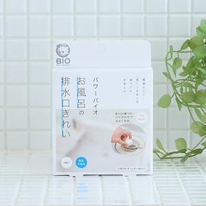 防カビ カビ取り 臭い取り ヌメリ取り バスルーム 浴室 梅雨対策 大掃除 コジット パワーバイオ お風呂の排水口きれい|kajitano
