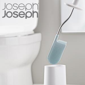 ジョセフジョセフ フレックス スマートトイレブラシ トイレ 掃除 水切れ 清潔 ソフト やわらか スリム 樹脂 toilet トイレブラシ|kajitano