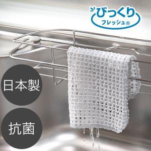 サンコー びっくり抗菌糸で作ったメッシュクロス グレー キッチン スポンジ たわし 速乾 メッシュクロス ガラス食器 コップ カビ対策|kajitano