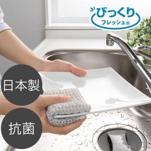 サンコー びっくり抗菌糸で作ったメッシュスポンジ グレー キッチン スポンジ メッシュクロス 食器スポンジ 速乾 カビ対策|kajitano